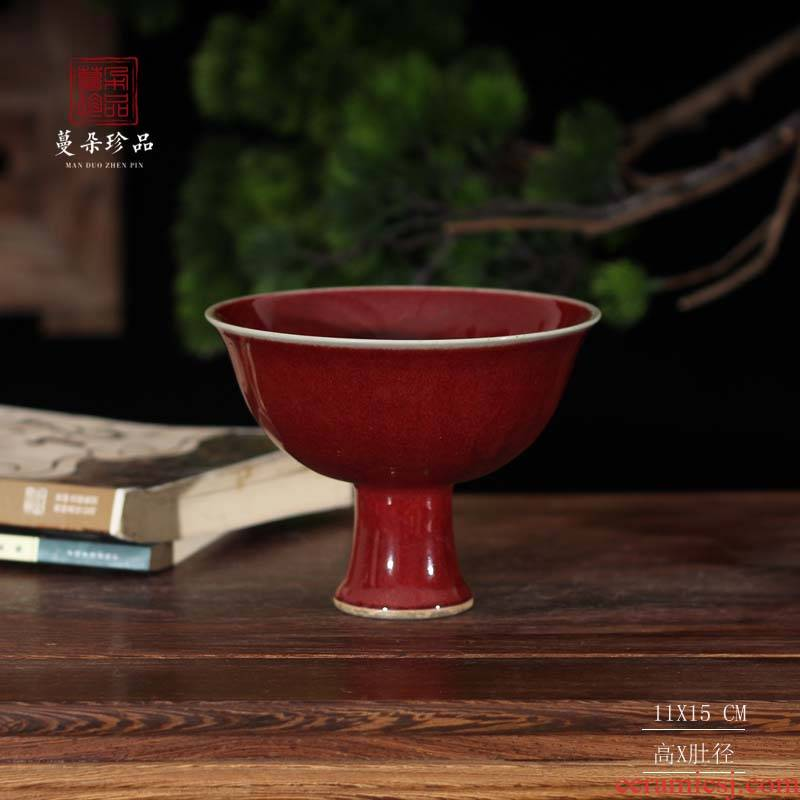 Jingdezhen LangHongJi red to compote red ruby red porcelain compote high - grade display compote goblet