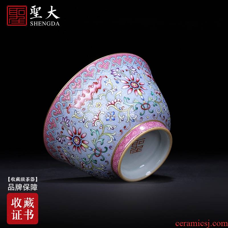 Holy big ceramic kung fu tea colored enamel reactor extended longevity blue grass master cup of jingdezhen checking out the tea