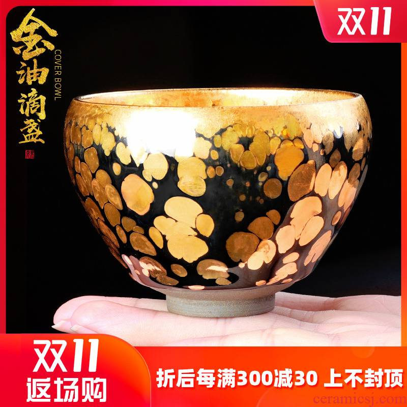 Artisan fairy ceramic gold cup masters cup lamp that tire iron ore of pure manual built large jianyang collection box