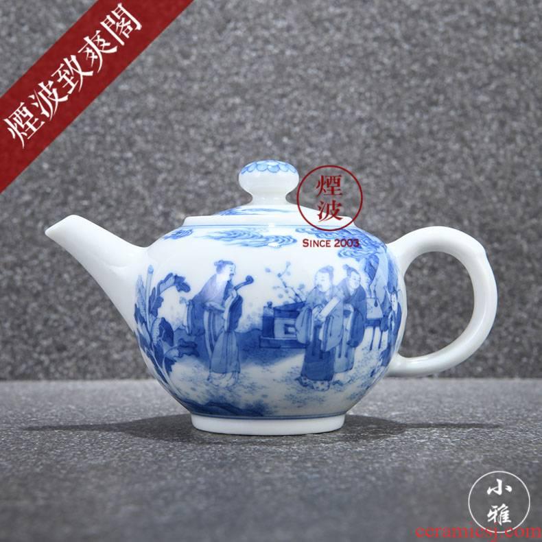 Jingdezhen ancient jun made short prose poetry faithfulness lesser RuanDingRong CiHu teapot