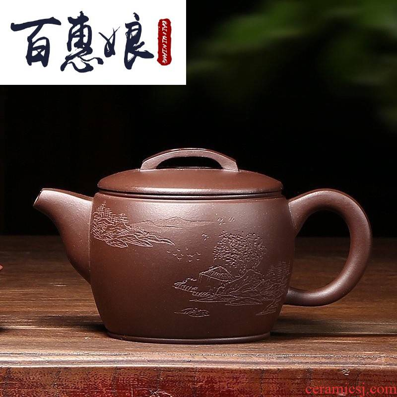 (niang yixing undressed ore it all hand home little teapot tea house, old han purple clay tile pot