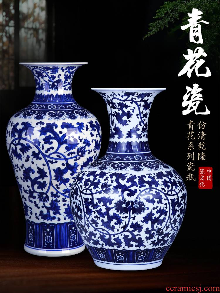 Jingdezhen porcelain ceramic large ground of blue and white porcelain vase is placed the new Chinese style household living room hotel decoration