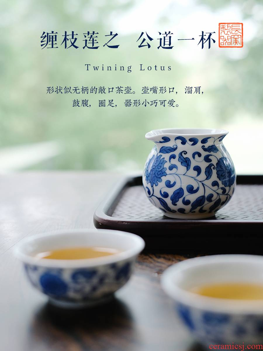 Offered home - cooked dwell hand - made fair put lotus flower pattern of blue and white porcelain cup and cup of jingdezhen ceramics by hand points of tea, tea sets