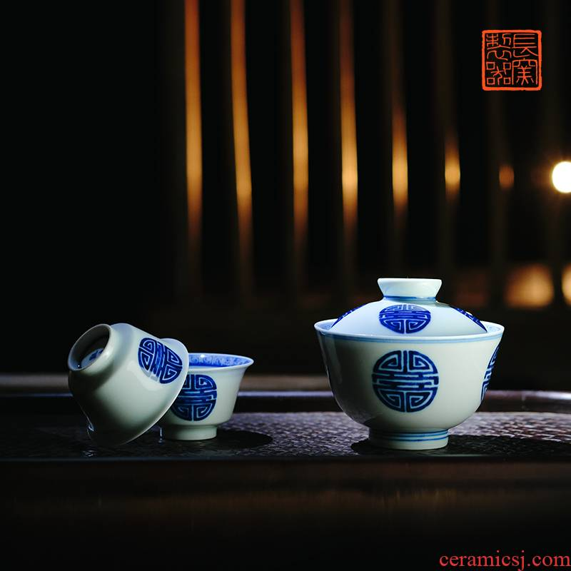 Long up controller view flavour to maintain hand - made group Long - lived shuanghui life of word lines tureen jingdezhen checking tea cups