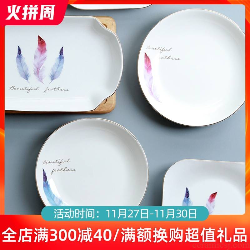 Ceramic plate creative contracted household dishes dishes deep dish plate of jingdezhen porcelain tableware Nordic dinner plates