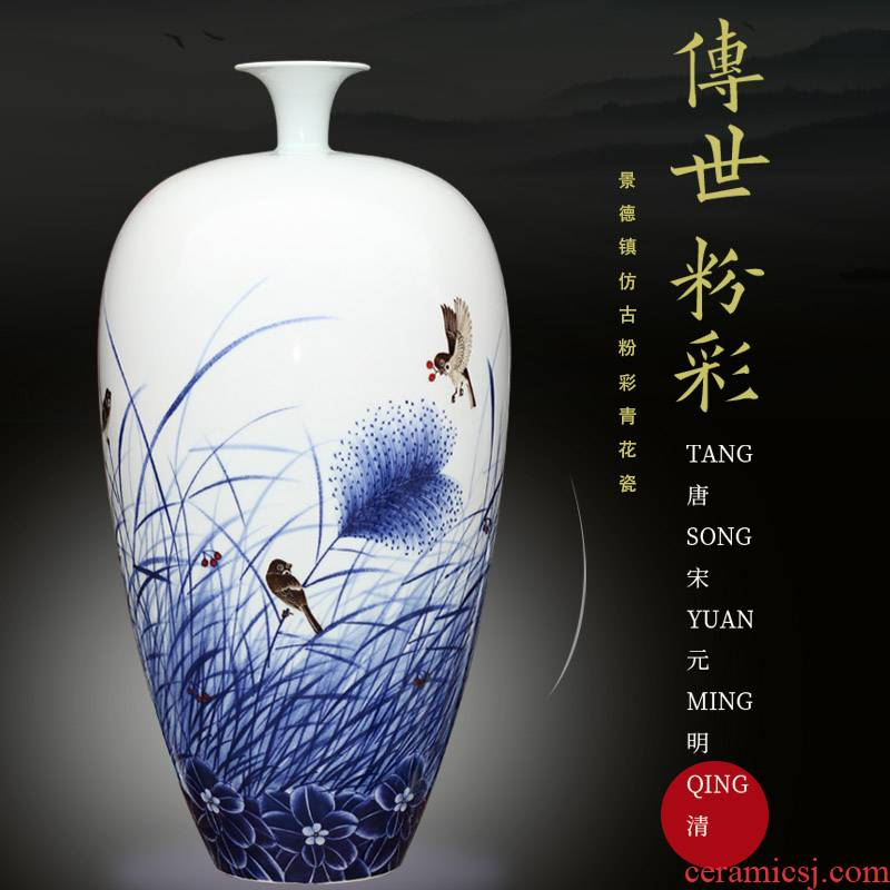 Jingdezhen hand - made ceramic dry flower flower vase spring in his I household living room mesa furnishing articles of handicraft