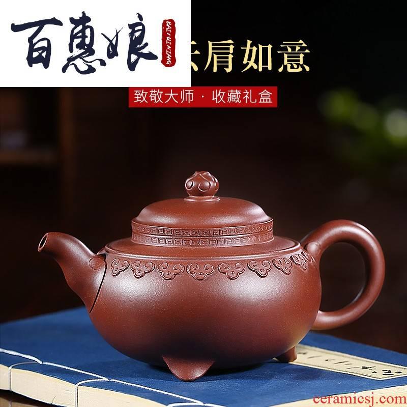 (niang yixing it pure manual authentic undressed ore purple clay Gu Jingzhou cloud shoulder ruyi home big tea