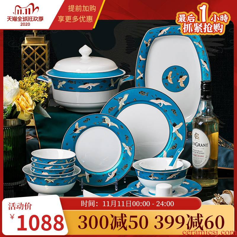 High - end ipads bowls, plates, cutlery sets jingdezhen light key-2 luxury Chinese ceramic dishes household combination plate