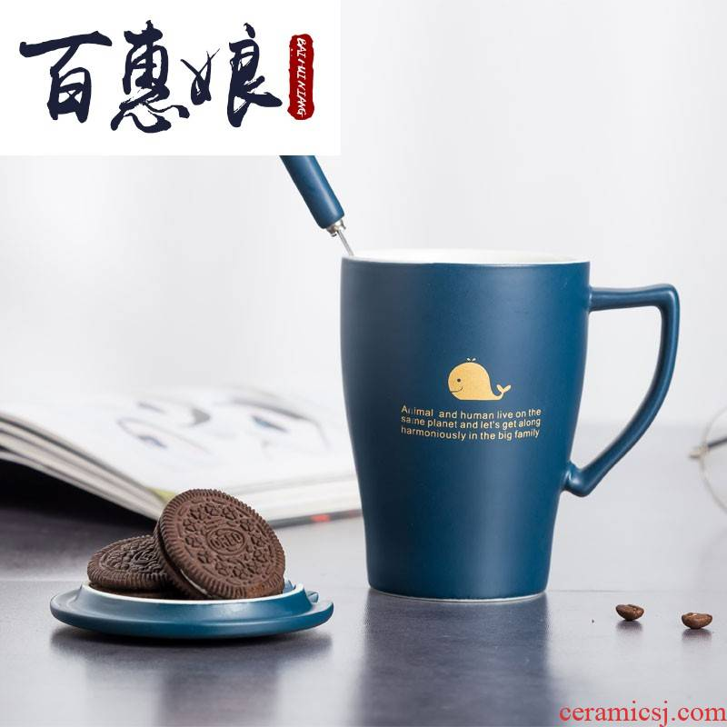 (niang creative mark cup with cover ceramic spoon, high - capacity contracted office coffee cup men 's and women' s European milk