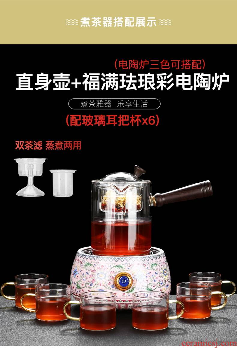 RenXin regimen of heat - resistant glass ceramic teapot automatic electric TaoLu boiled tea kettle tea stove household glass