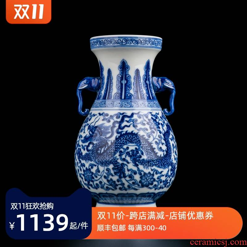 JingDe ceramic vase sitting room place small antique blue and white porcelain of Chinese style household adornment wood dragon vase