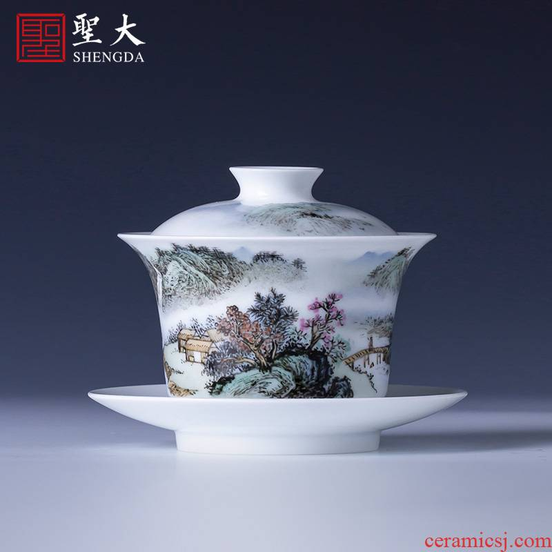 Holy big three tureen only pure hand - made ceramic new color empty mountain autumn in tureen tea bowl full manual of jingdezhen tea service