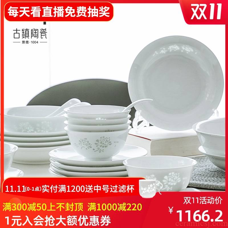 Ancient town of jingdezhen ceramic combination tableware suit Chinese dishes household contracted Nordic individuality creative ceramic bowl