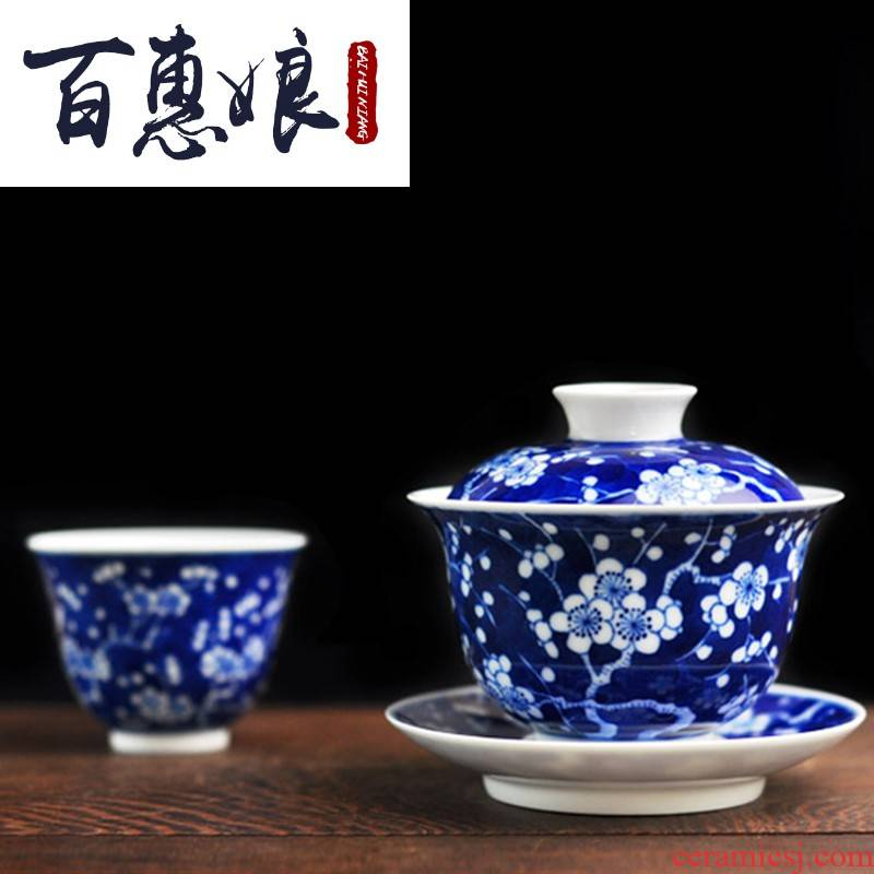 (niang only blue and white ice MeiWen hand - made ceramic three tureen bowl overall porcelain industry co., LTD