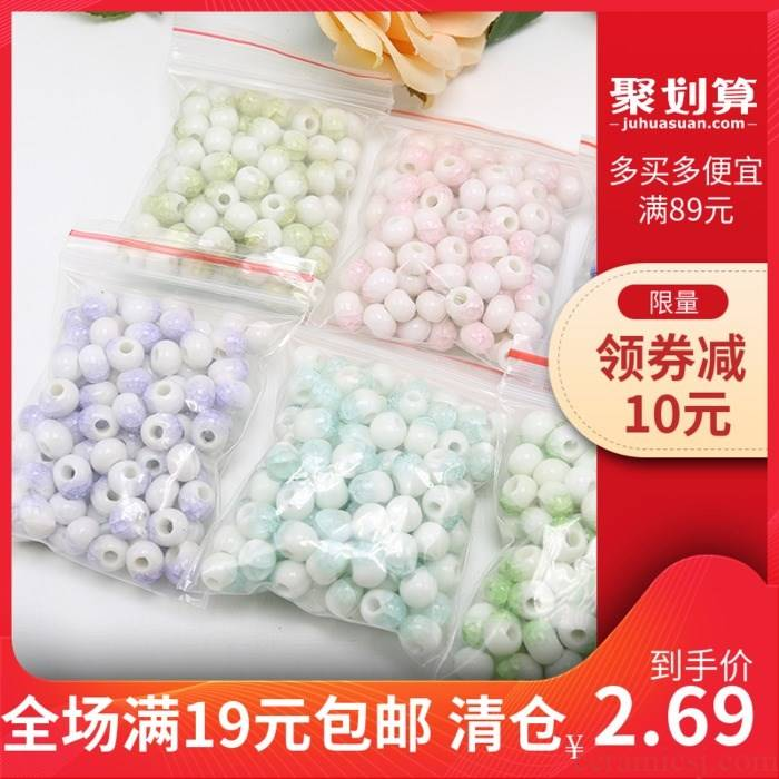 Jingdezhen beads oval heat of ice to crack the ceramic beads 6 mm diy accessories scattered beads
