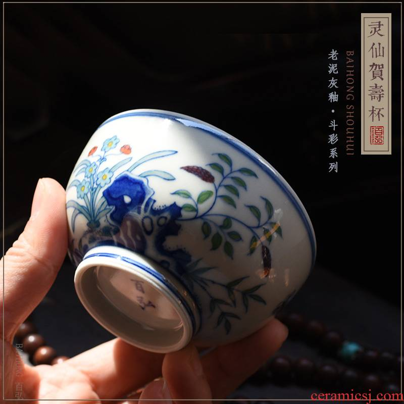 Hundred hong archaize master cup pure manual hand - sketching jingdezhen blue and white porcelain cups spirit fairy celebration single cup sample tea cup