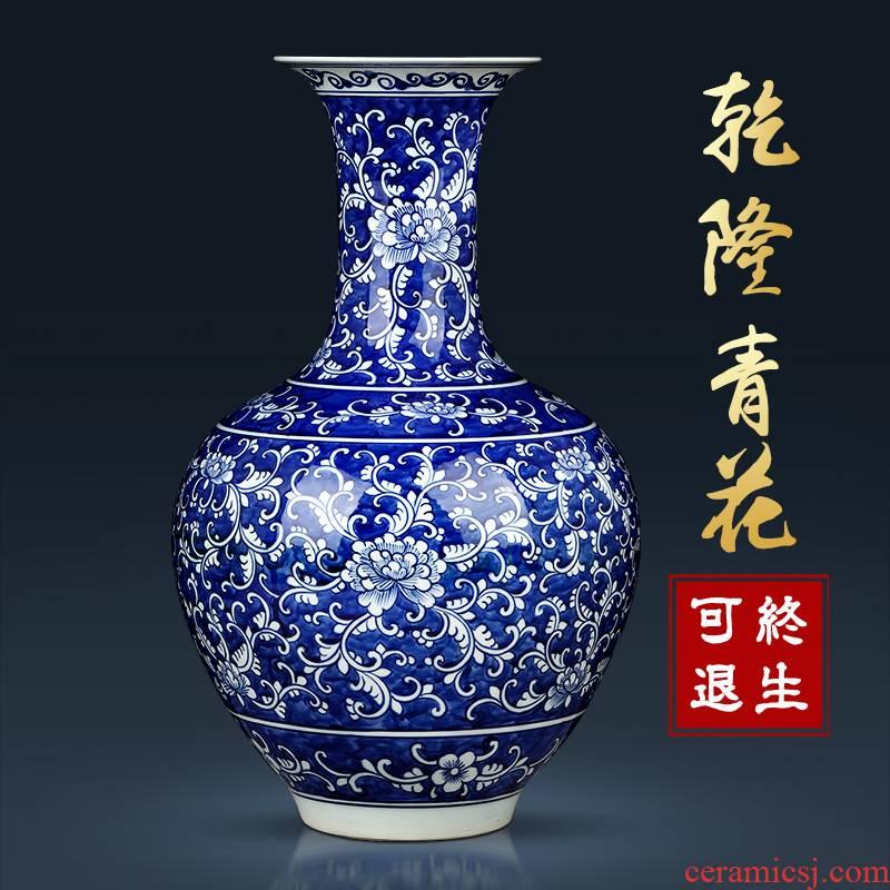 Jingdezhen blue and white porcelain ceramic vase large antique Chinese style household porcelain of flower arrangement sitting room porch study furnishing articles