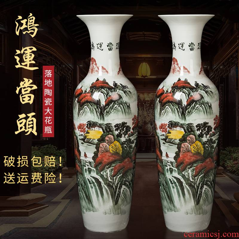 Jingdezhen ceramics sitting room of large vase flower arrangement of Chinese style hotel decoration large - sized pastel furnishing articles