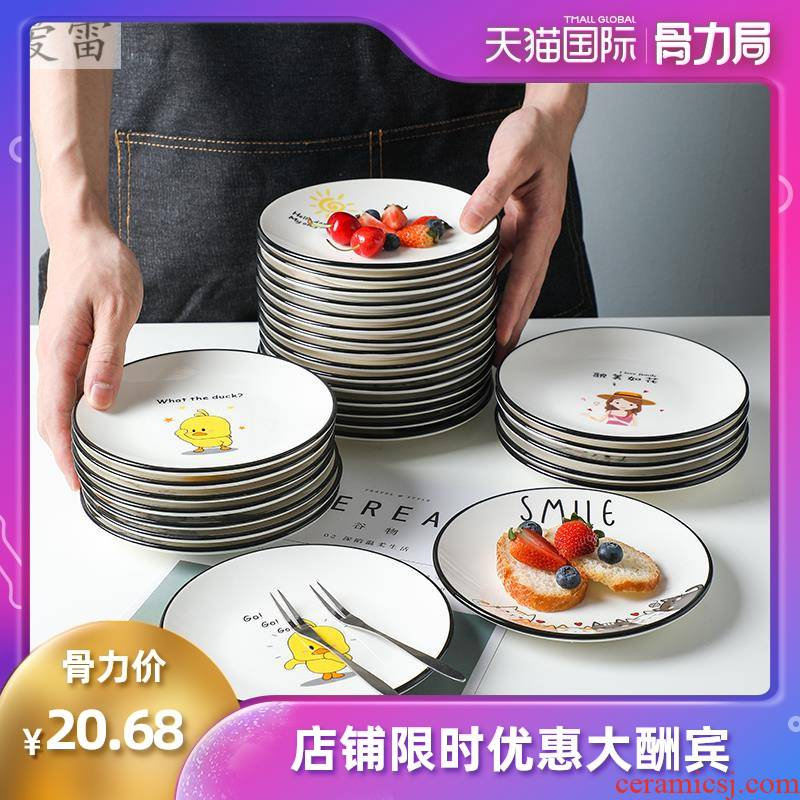"Vomit ipads plate with 6 inch small plate 4 ""condiment dip rubbish ipads ceramic plate dish of soy sauce vinegar dishes"