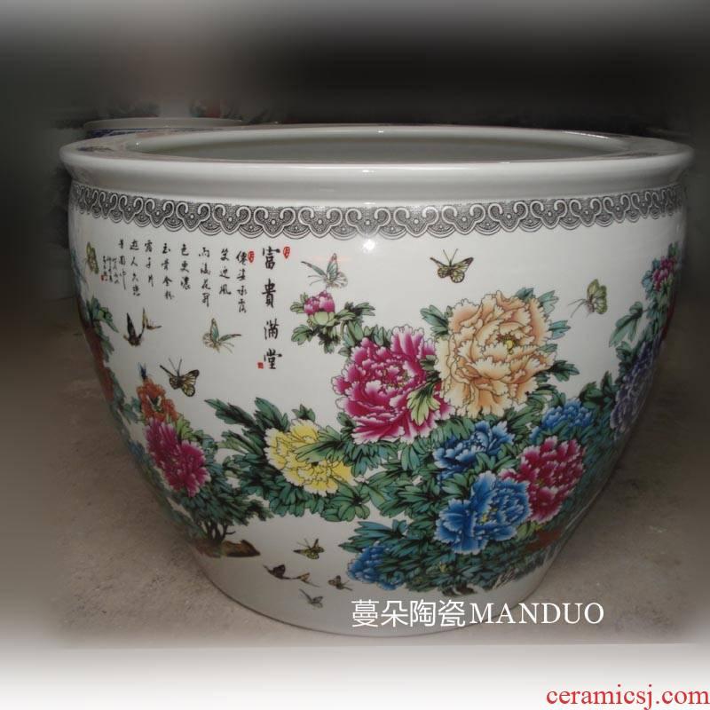 Jingdezhen color peony porcelain art VAT yard villa fish turtle 60-75 lotus diameter