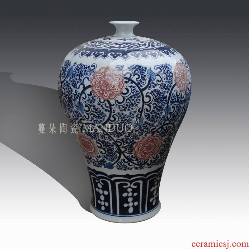 Jingdezhen blue and white youligong hand - made hong mei bottles of blue and white youligong decoration decorative vase hand - made mesa mei bottle
