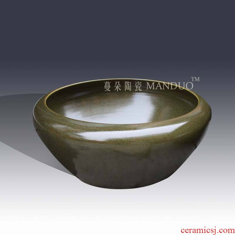Jingdezhen tea large writing brush washer from shallow water at the end of the classical ancient fish farming water shallow writing brush washer goldfish bowl ceramic porcelain