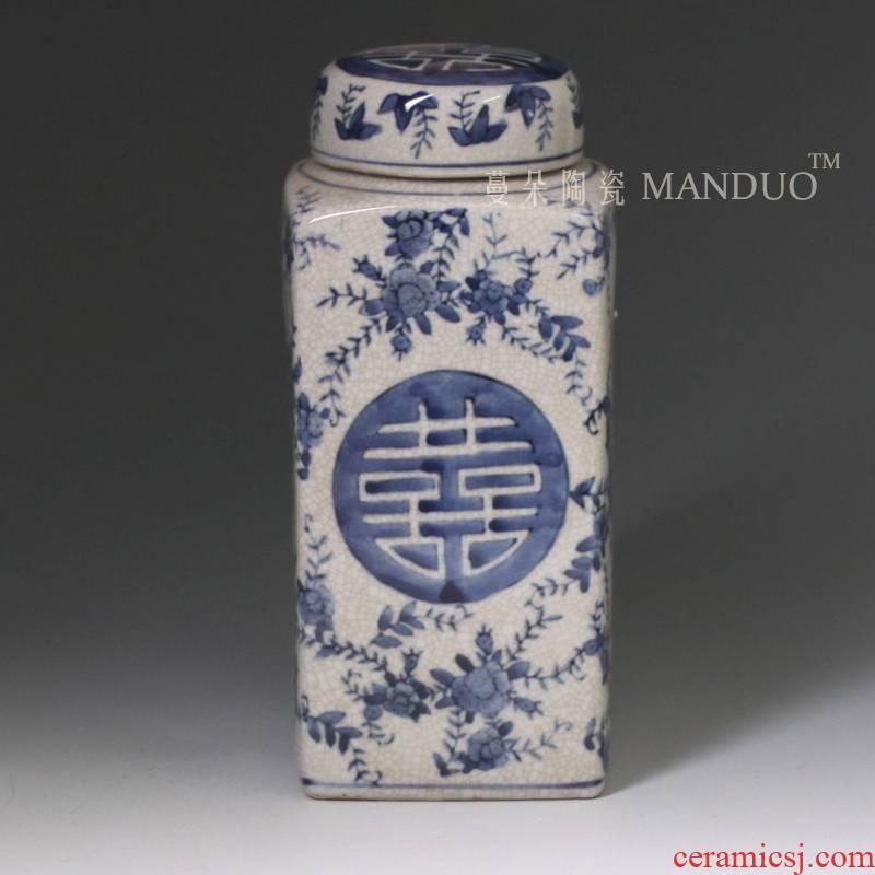 Jingdezhen porcelain antiques classical happy character can happy character canister to practical porcelain pot life of the republic of China