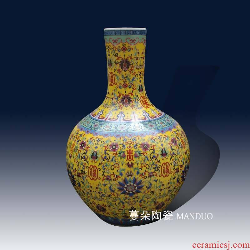 Elegant noble yellow celestial vase celestial porcelain decorative vase Elegant vase