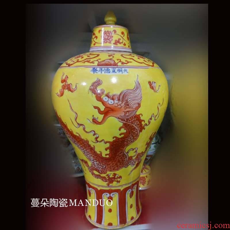 Jingdezhen hand - made yellow dragon name plum bottle art porcelain imitation GuLongWen name plum bottle decoration furnishing articles red yellow bottle