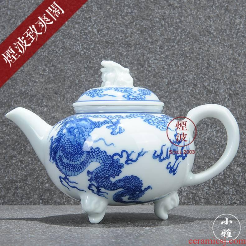 Those jingdezhen lesser RuanDingRong made lesser snow dragon grain beast new three - legged pot CiHu