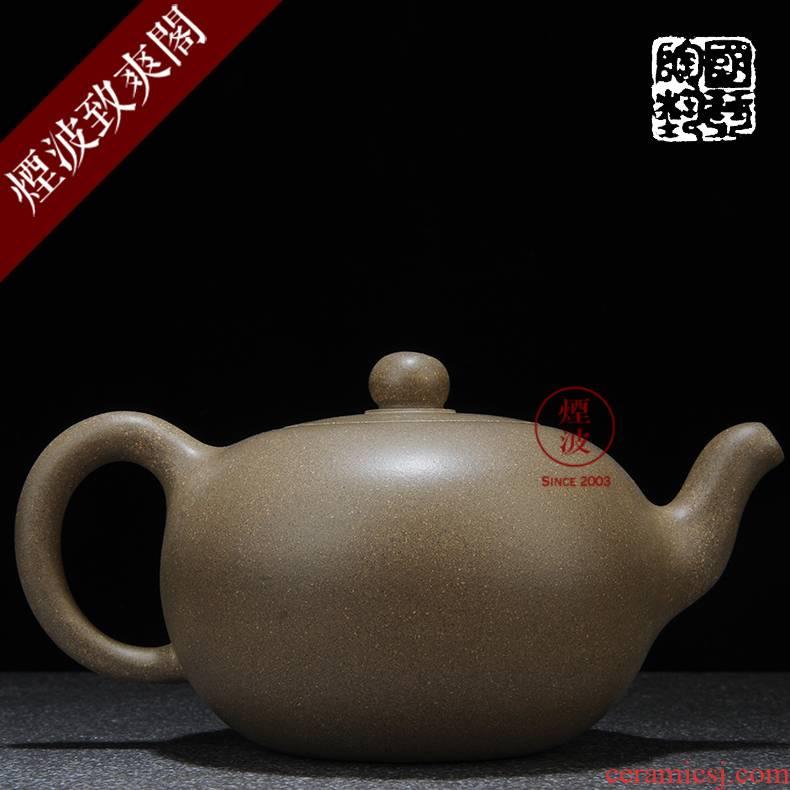 Made those yixing it Fang Guoqin checking old mud a grain of beads teapot 380 ml