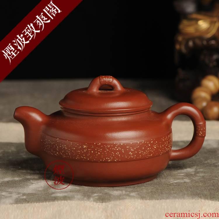 Made those yixing it Fang Guoqin hand - made dahongpao big jade belt kungfu teapot 320 ml