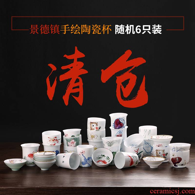 Ultimately responds to jingdezhen hand - made kung fu tea set master cup single cup sample tea cup large - sized ceramic tea cup