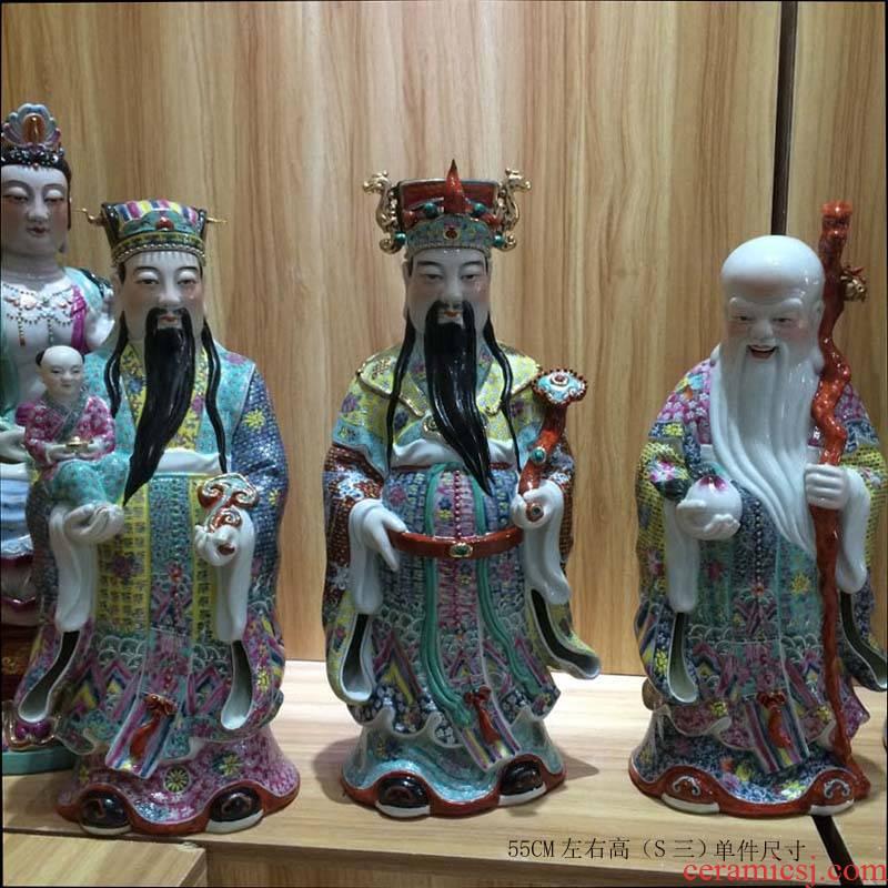 Jingdezhen 55 cm high 60 cm high 75 cm fu - lu gao shou samsung ceramic its furnishing articles pastel characters by hand