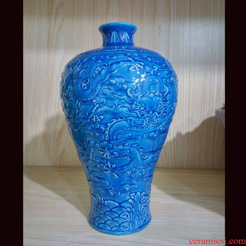 Jingdezhen porcelain carving dragon name plum bottle art furnishing articles, green lotus decorative porcelain carving