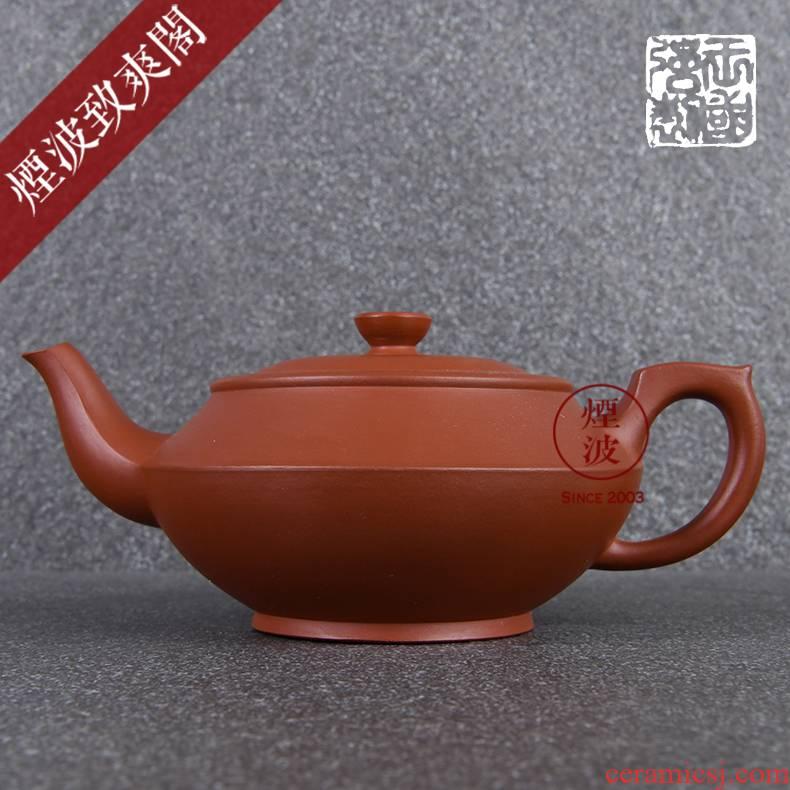 Made those yixing it guo - qiang wang checking mud zhu han cloud kung fu tea 480 ml
