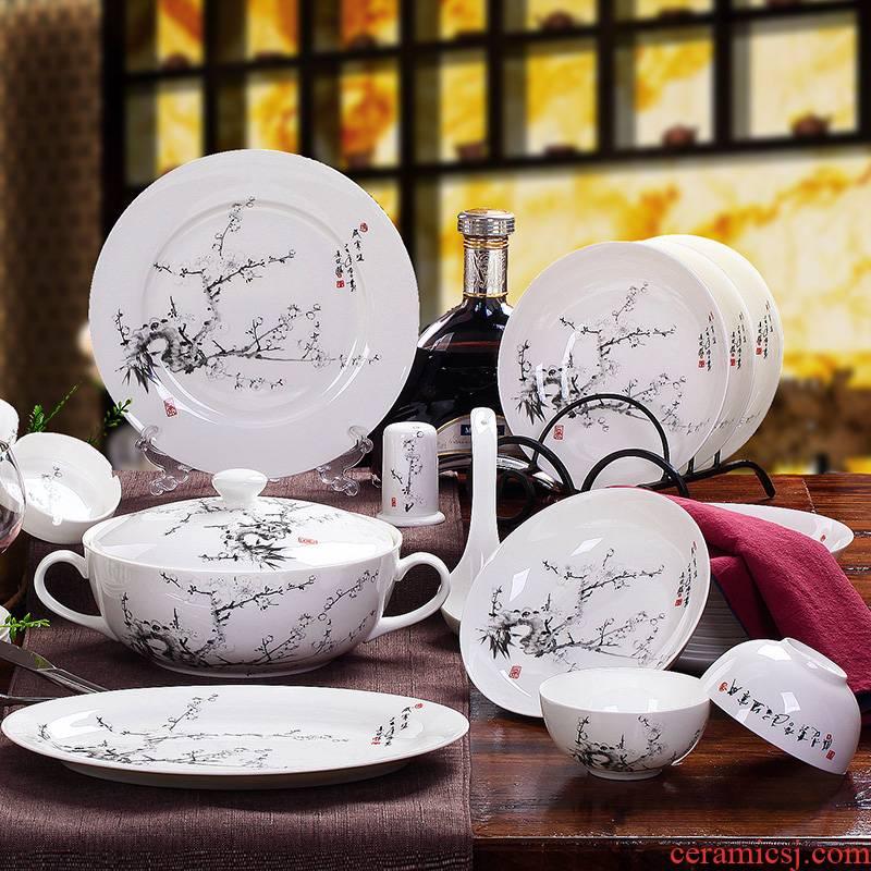Red xin master design 56 skull porcelain tableware suit dish dish jingdezhen ceramic tableware bowl dish