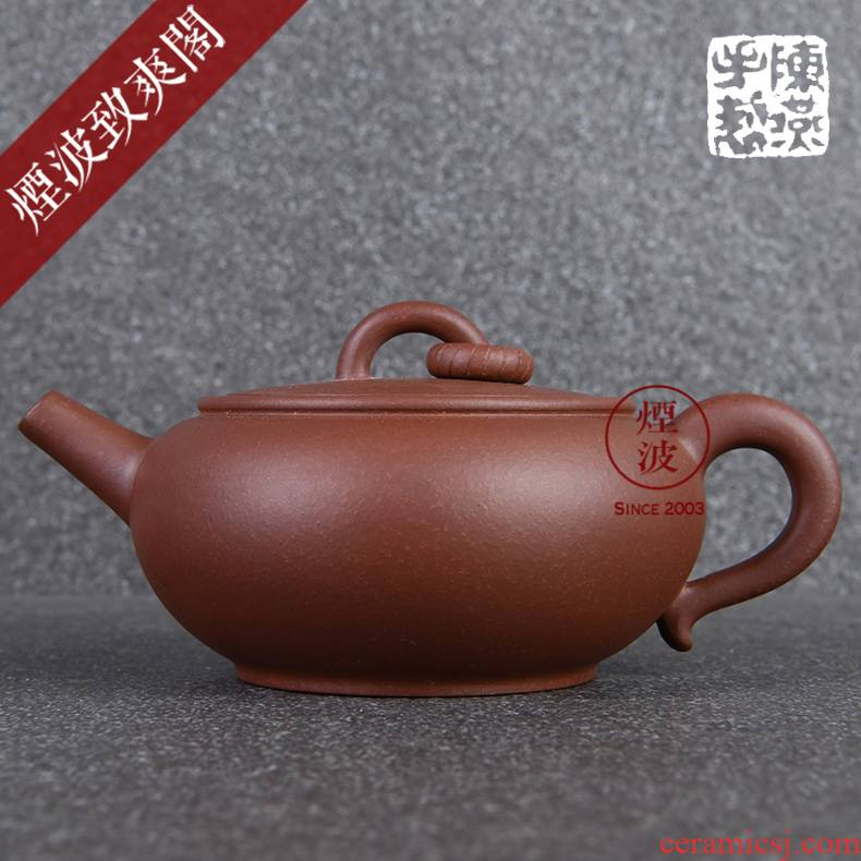 Made those yixing it mei zi hand - made pure cement glume kung fu in the early 280 ml the teapot
