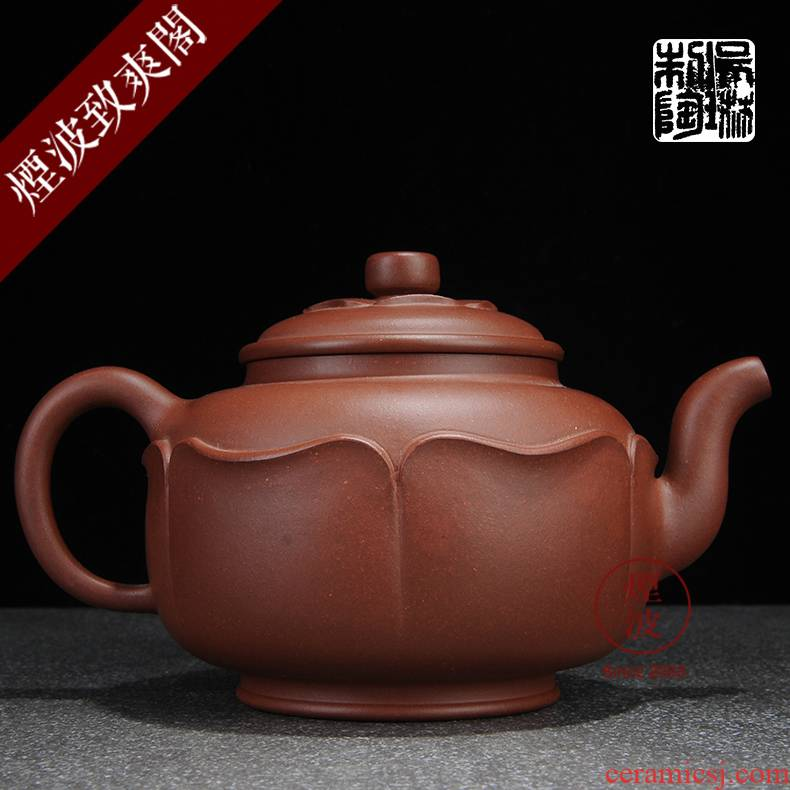 Pure checking made those yixing it Wu Lin, lotus seed kung fu the qing cement 500 ml the teapot