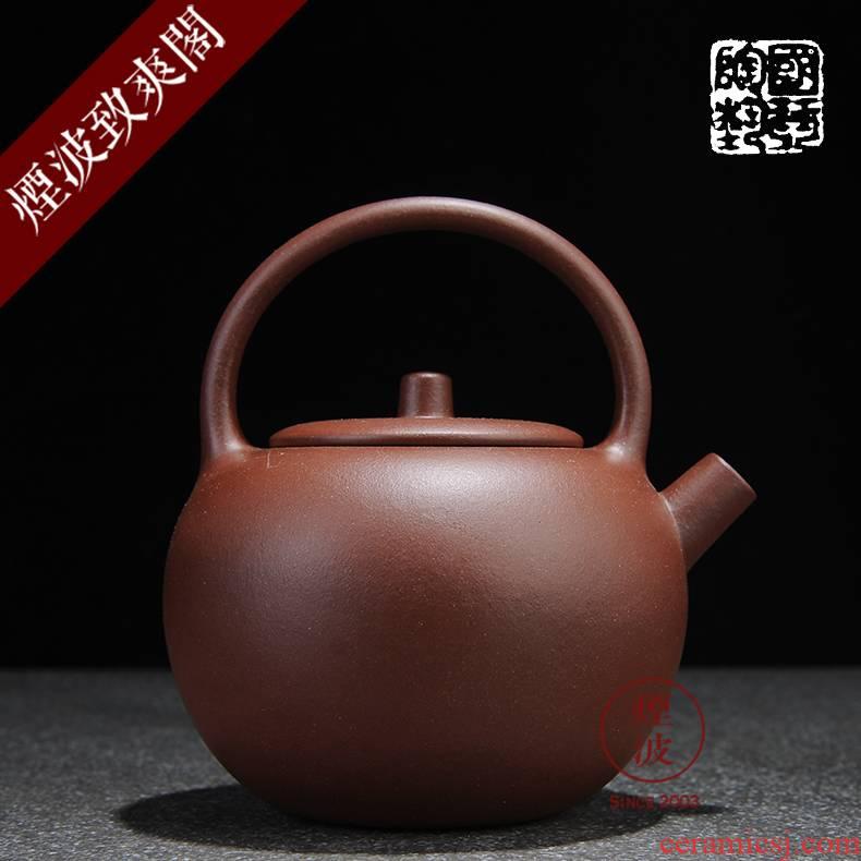 Made those small girder teapot yixing it Fang Guoqin hand - made pure cement 160 ml