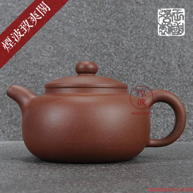 Made those yixing it guo - qiang wang checking concrete short column kung fu the qing teapot 210 ml