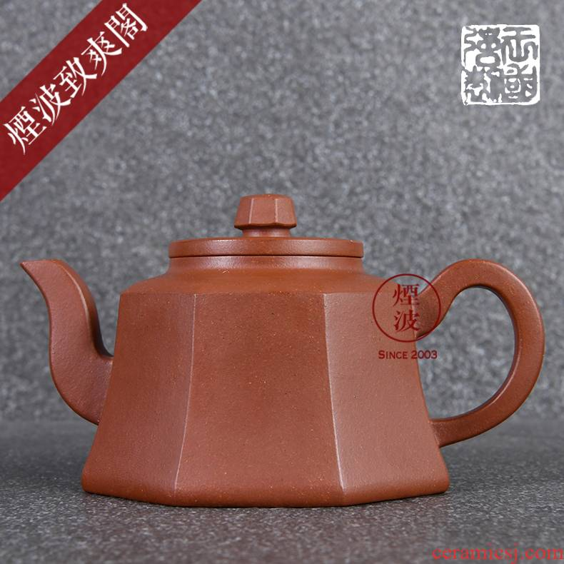 Made those yixing it guo - qiang wang, hand made clear the cement the admiralty kung fu tea 240 ml