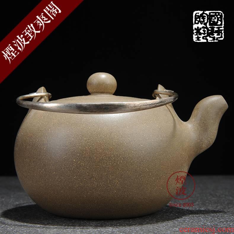 Made those yixing it Fang Guoqin checking old mud a single bead girder teapot 340 ml