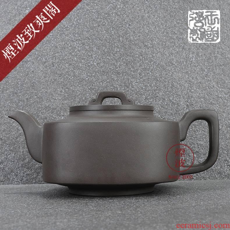 Made those yixing it guo - qiang wang, checking out black mud kung fu county jade teapot 560 ml
