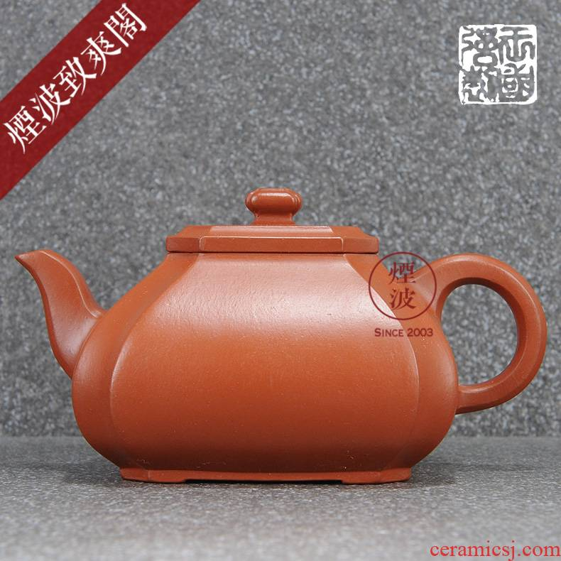 Made those yixing it guo - qiang wang, hand - made dahongpao square feet kung fu tea 200 ml