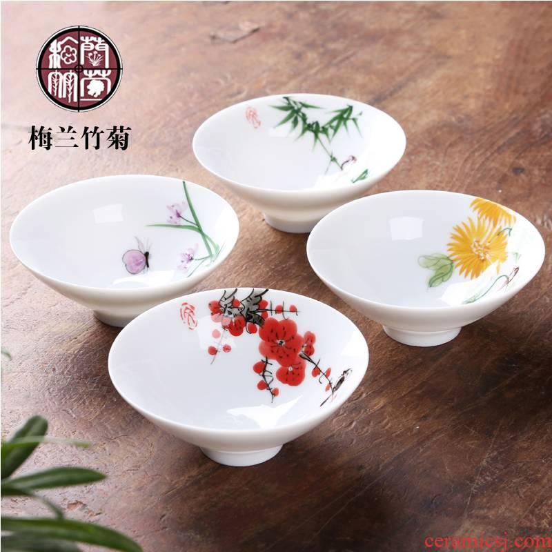 Jingdezhen porcelain hand - made master single CPU kung fu tea tea small glass ceramic cup tea, black tea cup