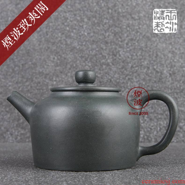 Made those yixing it bing - the qing wang, checking out green double flat kung fu tea 200 ml of the republic of China