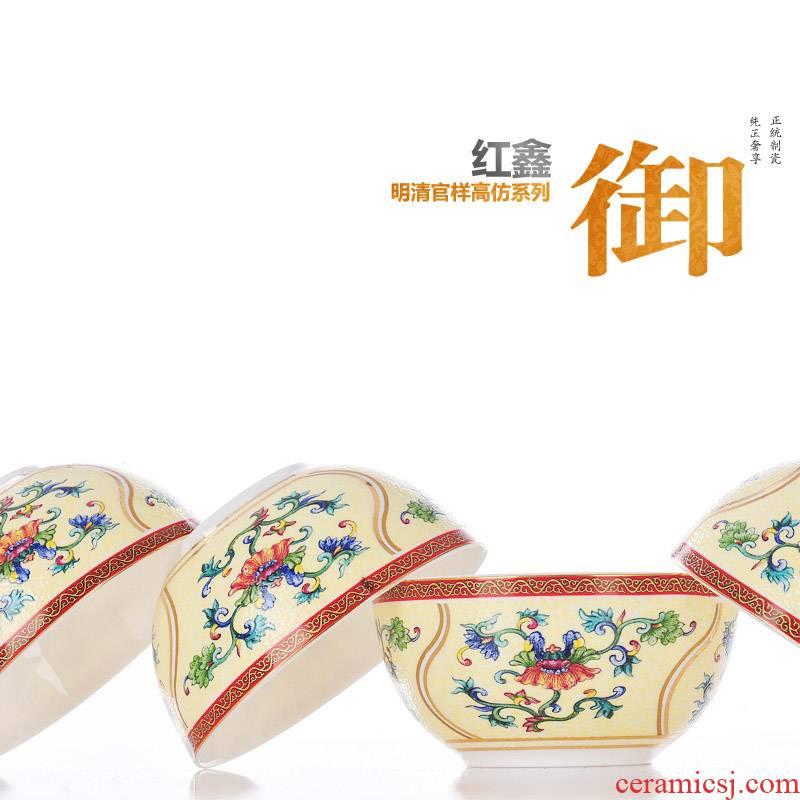 4.5 inch Red xin jingdezhen ceramic bowls bowl suit rice bowls single ipads ipads bowls bowl royal amorous feelings