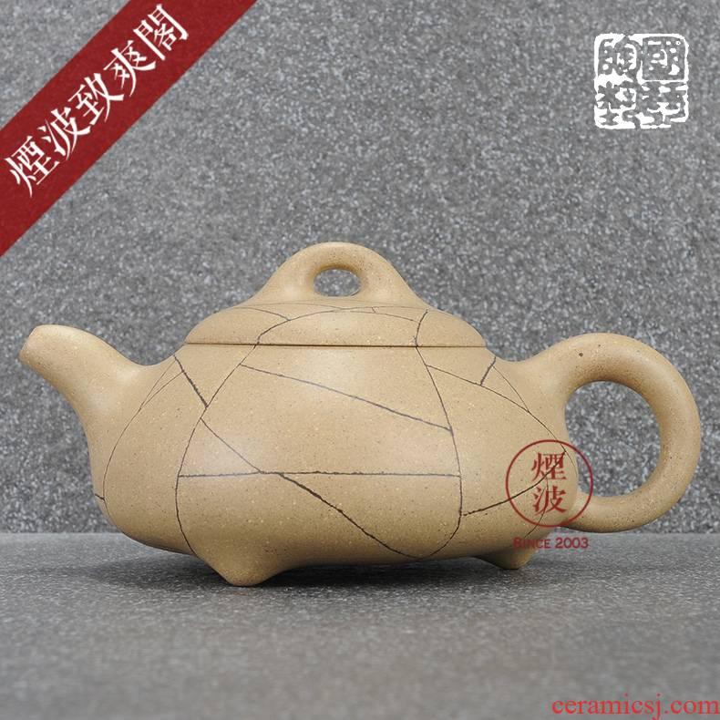 Made those yixing it Fang Guoqin checking clay veins stone gourd ladle kung fu tea 250 ml