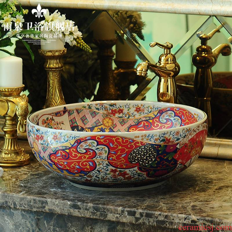 Jingdezhen ceramic stage basin, art basin of Chinese style restoring ancient ways round the sink color bathroom sinks